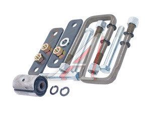 Ремкомплект ГАЗ-3302 крепления рессоры задней полный РЕМОФФ 3302-2912650*РК, Р3302-2912650Р, 3302-2902027