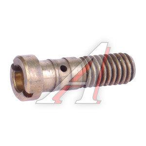 Клапан карбюратора ОЗОН распылительный 2101-1107370