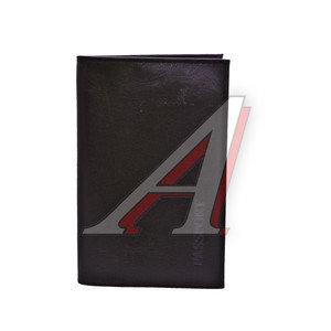 Бумажник водителя BROWN натуральная кожа (в коробке) АВТОСТОП БВЛ4К