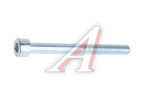Болт М5х0.8х50 цилиндрическая головка внутренний шестигранник DIN912