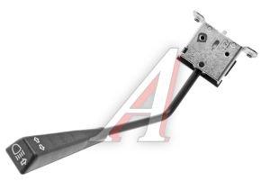 Переключатель подрулевой ГАЗ-2410,3102 указателей поворота металл АВТОАРМАТУРА П149 (9602.3709), П 149-01(9602), П149-3726000-01