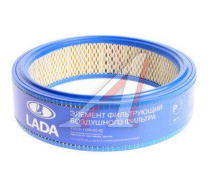 Элемент фильтрующий ВАЗ-2101-2109 воздушный в упаковке LADA 2101-1109100-82 GB-95, 21010110910082, 2101-1109100-01