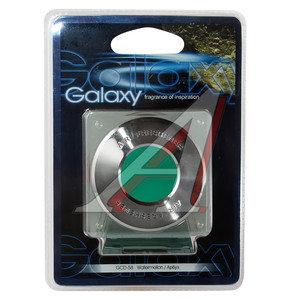 Ароматизатор на панель приборов гелевый (яблоко зеленое) 10г Galaxy FKVJP GCD-46