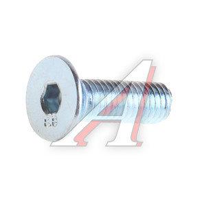 Винт М5х0.8х16 потай под шестигранник DIN7991