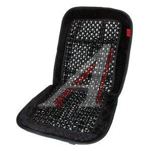 Накидка на сиденье массажная (черная) HEYNER HNR-70910, 709100