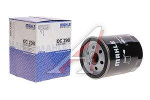 Фильтр масляный LAND ROVER Discovery (98-) (2.5 TD) MAHLE OC298, LPX100590