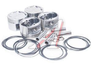 Поршень двигателя ЗМЗ-40524 d=96.0 (группа Б) с поршневыми и ст.кольцами,пальцами 1шт. ЕВРО-3 ЗМЗ 40524-1004018-10-АР/02, 040524-4680000-10