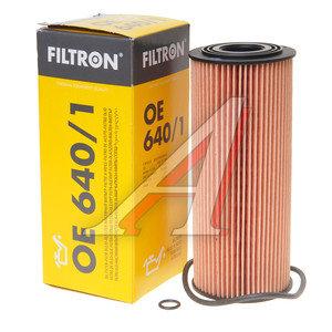 Фильтр масляный VW Crafter (06-) (2.5 TDI) AUDI A3,A4,A6 (1.9 TDI) SKODA Octavia FILTRON OE640/1, OX143D