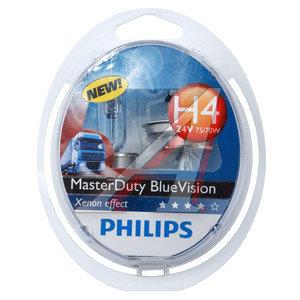 Лампа 24V H4 75/70W P43t бокс (2шт.) Master Duty Blue Vision PHILIPS 13342MDBVS2, P-13342MDBV2, АКГ 24-75-70 (Н4)