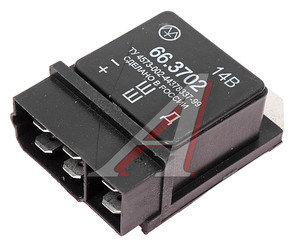 Реле регулятор напряжения ЗИЛ-5301 (аналог 4202.3702) ЭМ 66.3702, 66.3702   (аналог 4202.3702), 207.3702