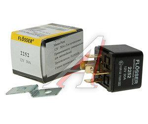 Реле электромагнитное FLOSSER 12V 30A 5-ти контактное Flosser 2252