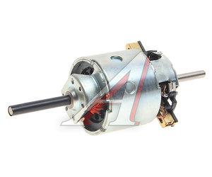 Мотор отопителя МАЗ-6430,5440 (мотор под 2 крыльчатки, аналог 0130 111 116) ДП70-130, 0130 111 116