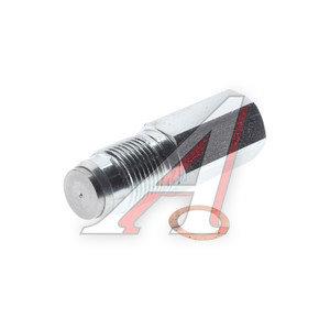 Клапан FORD Transit (06-) давления топлива HMPX 6C1Q9H321AB, 1497165