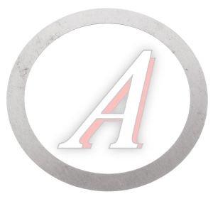 Шайба МАЗ регулировочная крестовины МОД ОАО МАЗ 6430-2506076, 64302506076
