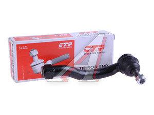 Наконечник рулевой тяги TOYOTA Corolla левый CTR CET-173, 34310, 45047-19215