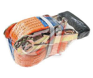 Стяжка крепления груза 5т 8м-50мм (полиэстер) с храповиком ТОП АВТО РК4508