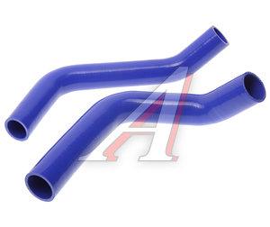 Патрубок ГАЗ-53,3307 радиатора комплект 2шт. синий силикон 53-1303025
