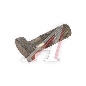 Болт ступицы МАЗ колеса-костыль БААЗ 5335-3104008