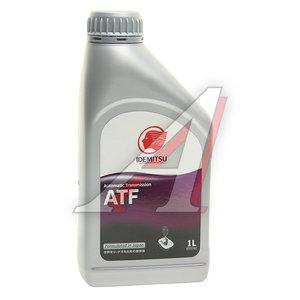 Масло трансмиссионное ATF 1л IDEMITSU IDEMITSU ATF, 30450248-724