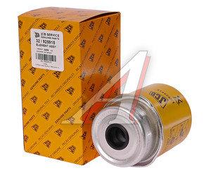 Фильтр топливный JCB 3CX,4CX,416HT OE 32/925915, WK8169/EK1111, FS19987