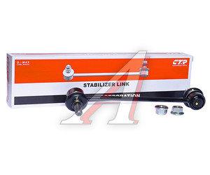 Стойка стабилизатора KIA Soul (09-) переднего правая CTR CLKK-37R, 41641, 54840-2K000