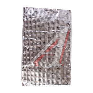 Шумоизоляция АлюМаст Альфа 2 М2Ф (0.5х0.8м) толщина 2мм Techno SGM SGM Techno