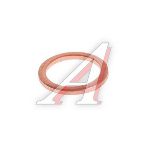 Кольцо уплотнительное SSANGYONG Actyon (06-),Kyron (05-),Rexton (02-) радиатора АКПП OE 3681414000
