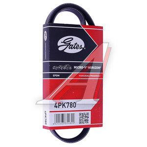 Ремень приводной поликлиновой 4PK780 GATES 4PK780