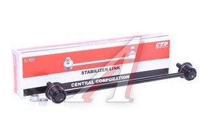 Стойка стабилизатора SUZUKI Gand Vitara переднего левая/правая CTR CLS-9, 42420-65J00
