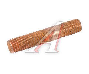 Шпилька ЯМЗ коллектора выпускного (медь) 310443-П2, 310443-П