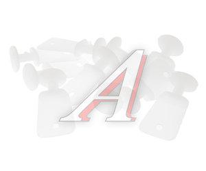 Крючок шторы №2 салона (10шт.) АВТОТОРГ АТ-7393