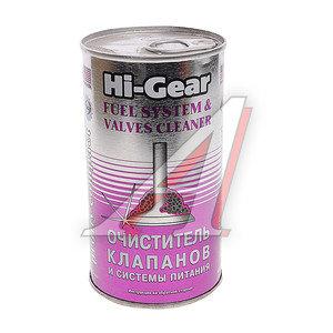 Очиститель HI-GEAR системы питания и клапанов 295мл HG3235
