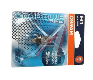 Лампа 12V H1 55W +20% P14.5s блистер (1шт.) Cool Blue Intense OSRAM 64150CBI-01B, O-64150CBIбл, А12-55(Н1)