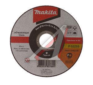 Круг отрезной по металлу 115х1.6х22 нержавеющая сталь MAKITA MAKITA P-52255, P-52255