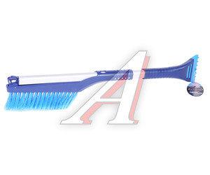 Щетка со скребком телескопическая 63-88см синяя AUTOLUX AL-104 синий