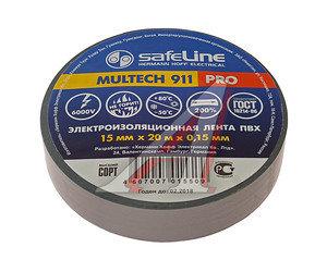 Изолента ПВХ серая 15ммх20м SAFELINE 11940, SAFELINE 15х20