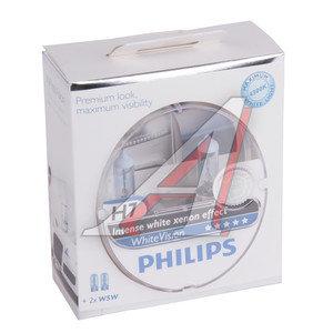 Лампа набор 12V H7 55W + W5W/T105 PX26d бокс (2шт.+2шт.) White Vision PHILIPS 12972WHVSM, P-12972WHV2, АКГ 12-55 (Н7)