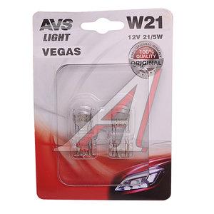 Лампа W21/5W 5W W3-16q 12V бесцокольная блистер (2шт.) AVS A78477S