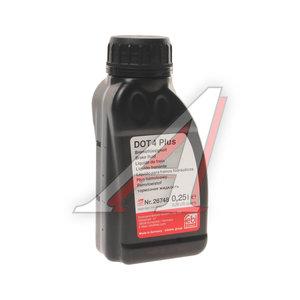 Жидкость тормозная DOT-4 0.25л VW FEBI 26748, VAG DOT-4, B000750M1