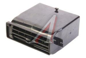 Сопло ВАЗ-2108 панели приборов боковое правое 2108-8104040