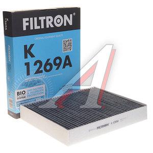 Фильтр воздушный салона VW Touareg (11-) угольный FILTRON K1269A, LAK855, 7P0819631