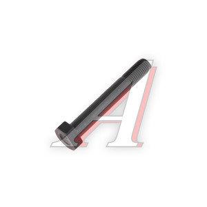 Болт М10х1.25х66 ВАЗ-2101 рычага кулака поворотного длинный 2101-3001037