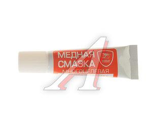 Смазка медная МС 1640 30г ВМП-АВТО ВМП-АВТО, 8097