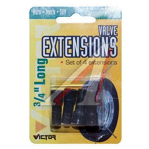 Колпачок на ниппель колеса декоративный с удлинителем, клапаном, пластик 4шт. VICTOR VICTOR V711, V711