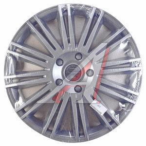 Колпак колеса R-15 серый комплект 4шт. ДИСКАВЕРИ ДИСКАВЕРИ R-15