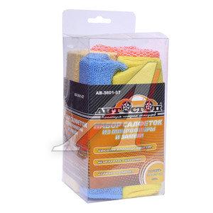 Салфетка микрофибра/замша синтетическая универсальная 30х30см набор (4шт.) АВТОСТОП AB-3601-87