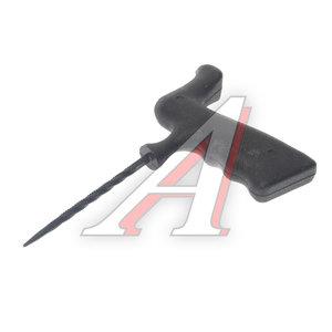 Напильник для ремонта бескамерных шин спиралевидный с насечками НОРМ 4-101-1, SP-02