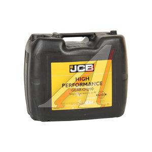 Масло трансмиссионное GEAR OIL HP 90 20л JCB 4000/0305, JCB HP90 4000/0300, 4000/0345