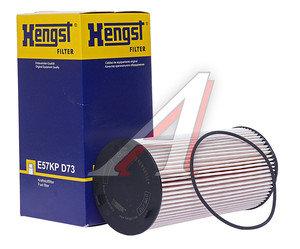 Фильтр топливный SCANIA 164 дв.DC16.01/02/03/05 HENGST E57KPD73, KX182/1D, FF5423/1873018/1446432