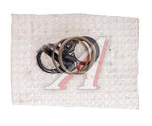Ремкомплект ВАЗ-2101-07 личинки замка двери 2101-610516*, 2101-6105162